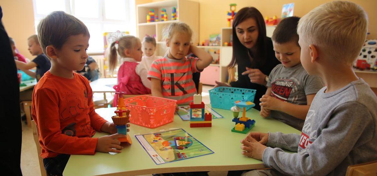 Как будут работать летом детские сады в Барановичах