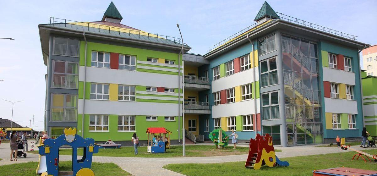 Где и когда можно получить направления в детские сады Барановичей на новый учебный год