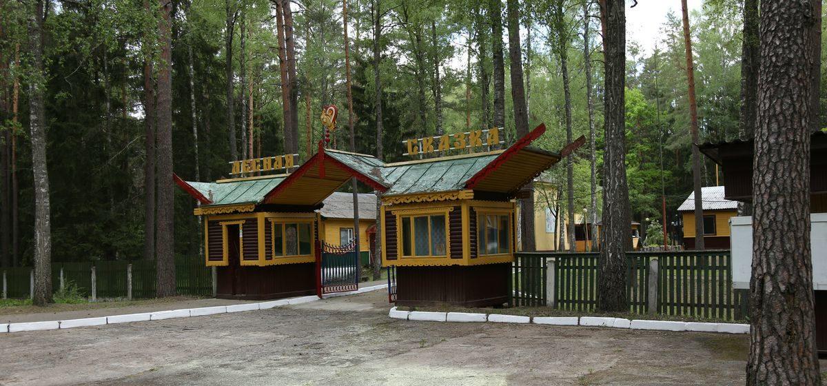 Будут ли работать летние оздоровительные лагеря в Барановичском регионе