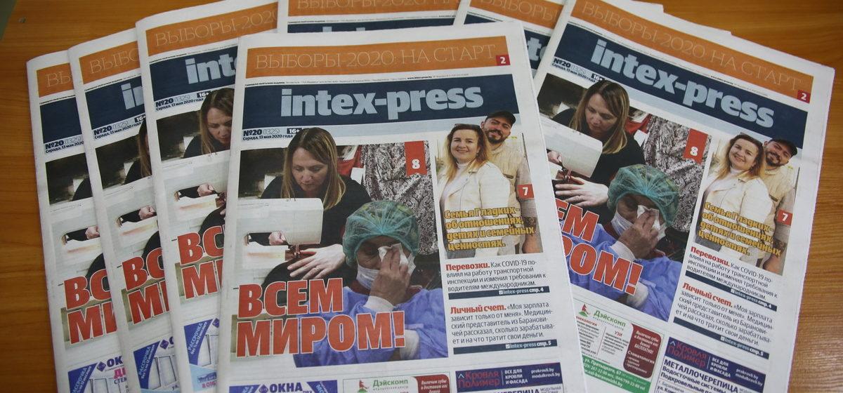 Всем миром. Как жители Барановичей помогают медикам в период пандемии. Что еще почитать в свежем номере?