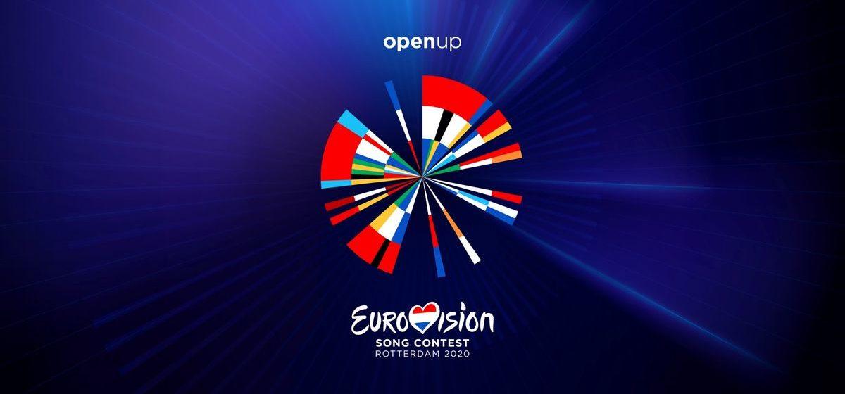 Стало известно, где пройдет «Евровидение» в 2021 году