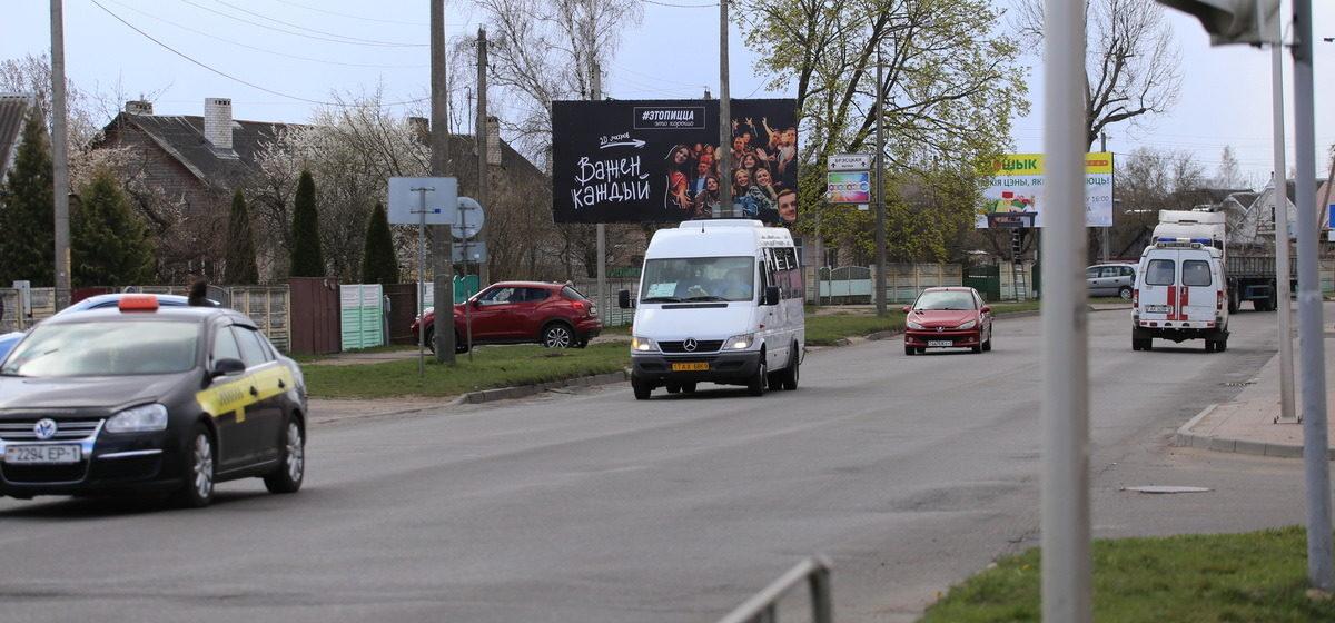Маршрутка из Текстильного в Южный временно отменяется в Барановичах
