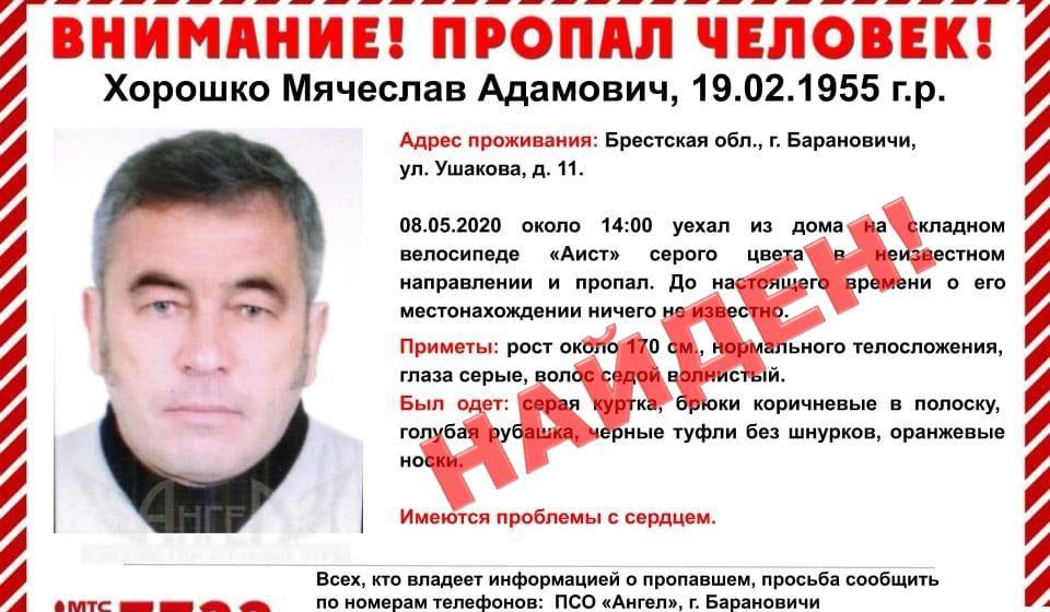Жителя Барановичей, который уехал на велосипеде из дома и пропал, нашли
