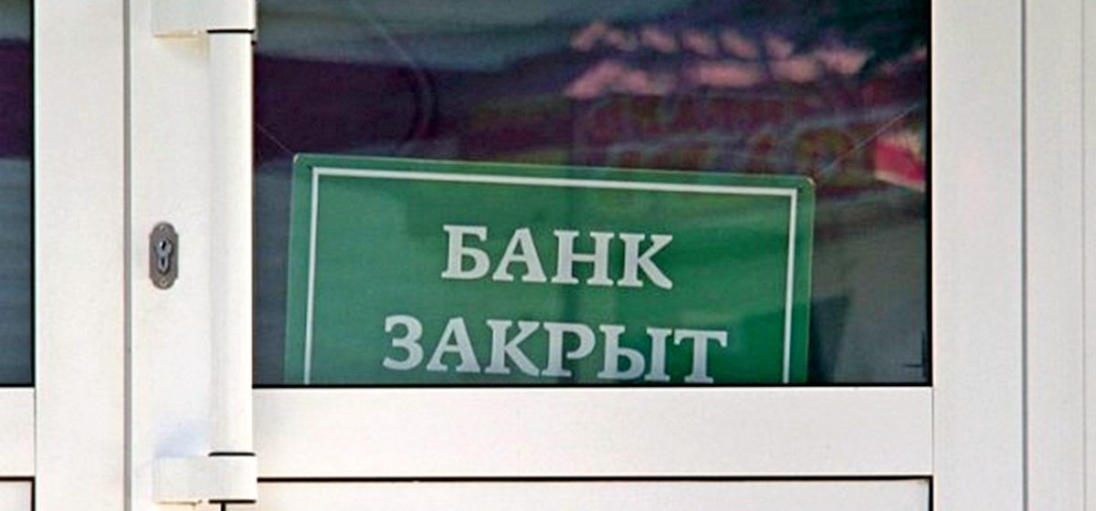 Экономист: «Это последний рубеж, после которого начнутся очень серьезные изменения»