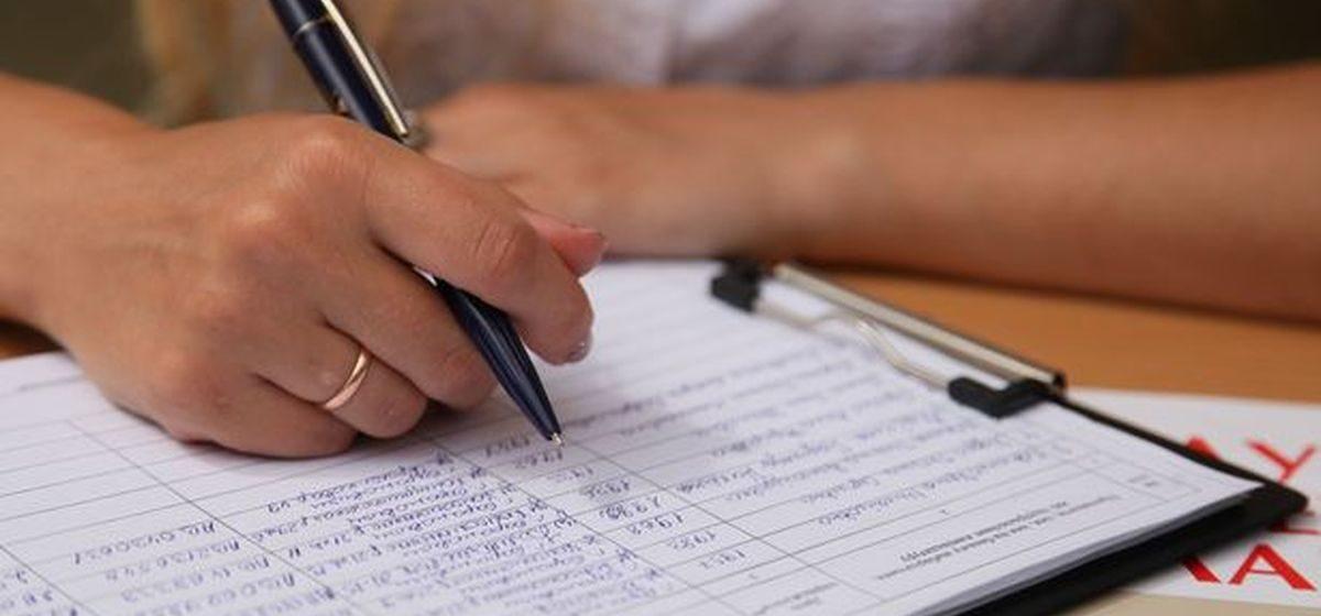 Аналитик показал «правдоподобность» 200 тысяч подписей за Лукашенко