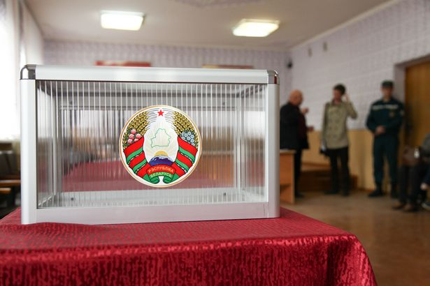 Стало известно, когда в Беларуси пройдут выборы президента