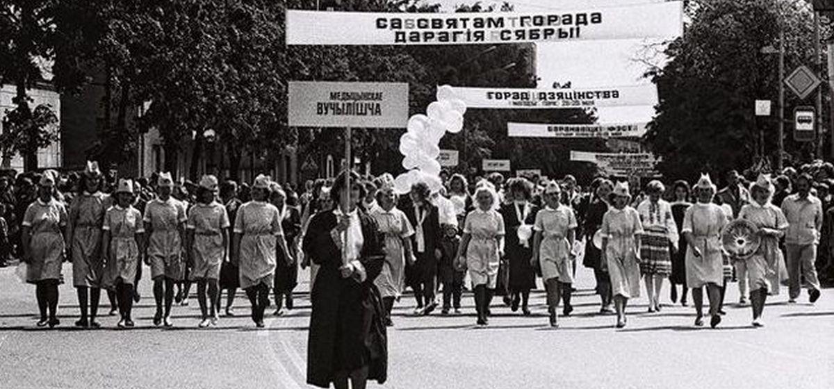 Праздничная демонстрация на День города в Барановичах.