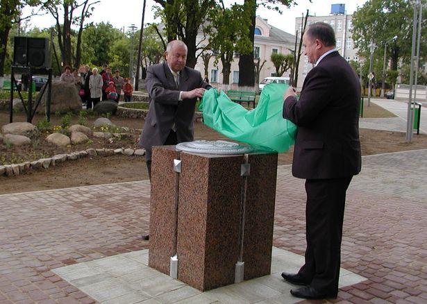 Открытие памятного знака Развадовским – основателям местечка, 2006 год. Фото: архив Intex-press