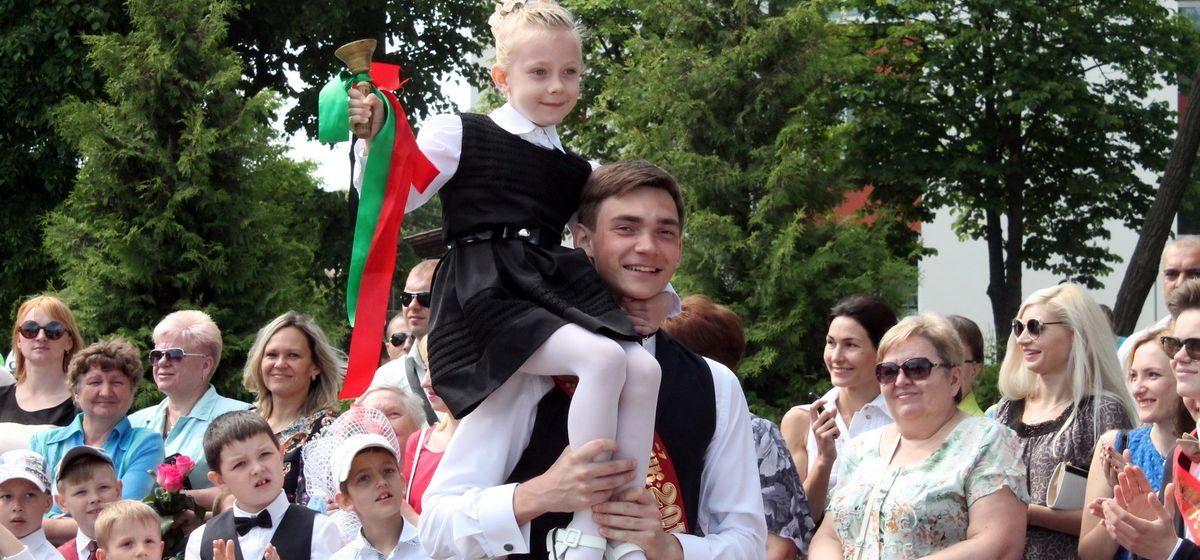 Пройдут ли школьные линейки и выпускные вечера в Барановичах