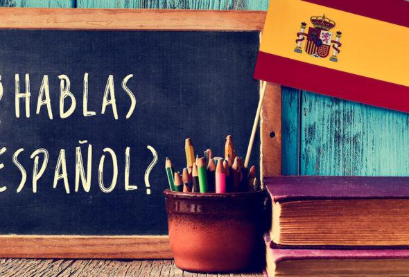 Испанский язык выучить легко