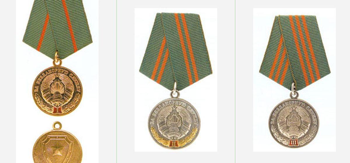 Троих сотрудников правоохранительных органов из Барановичей по указу президента наградят медалями