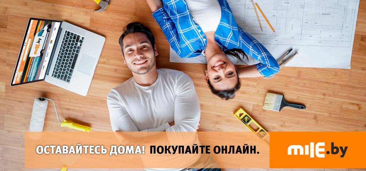 Mile.by – 50 000 товаров для дома, строительства и ремонта с доставкой на дом*