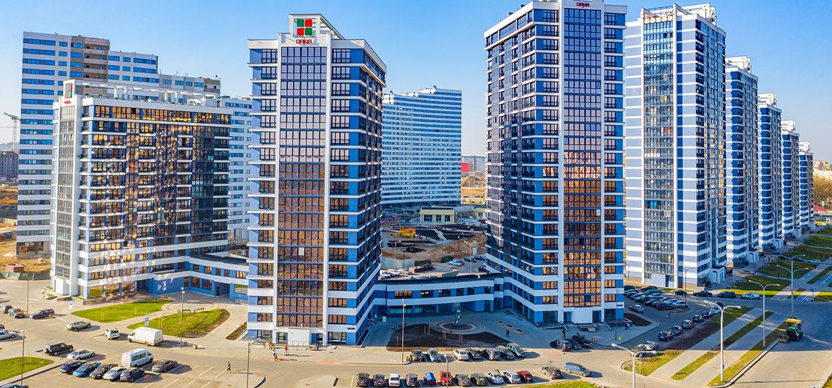 Своя квартира в Минске по цене аренды*