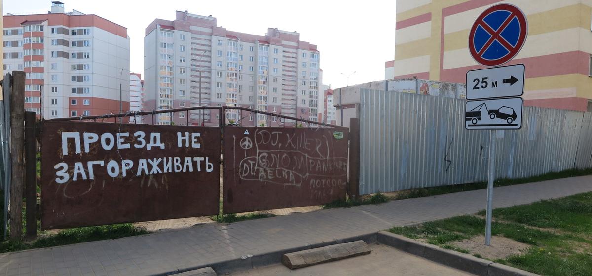 Жильцы дома в Барановичах возмущены, что через их двор ездят грузовики, а им самим запретили там парковаться