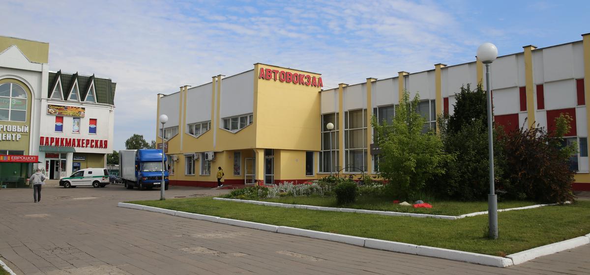 Почему рано утром не работают туалет и буфет на автовокзале в Барановичах