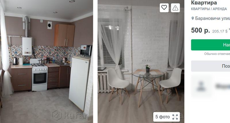 Однокомнатная квартира в Барановичах стоимостью свыше 200 долларов в месяц