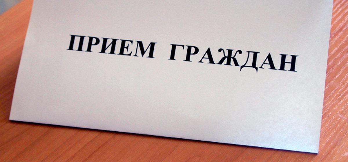 Председатель Брестского облпотребсоюза проводит личный прием граждан в Барановичах*