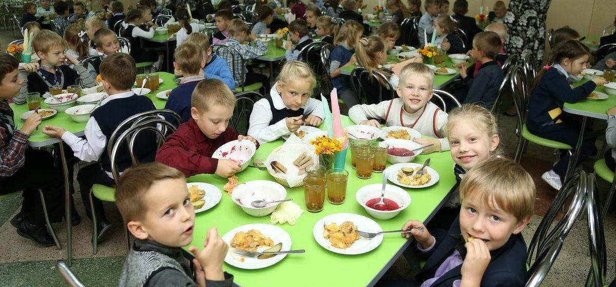 Можно ли вернуть деньги за питание школьника, если он учится «на удаленке»