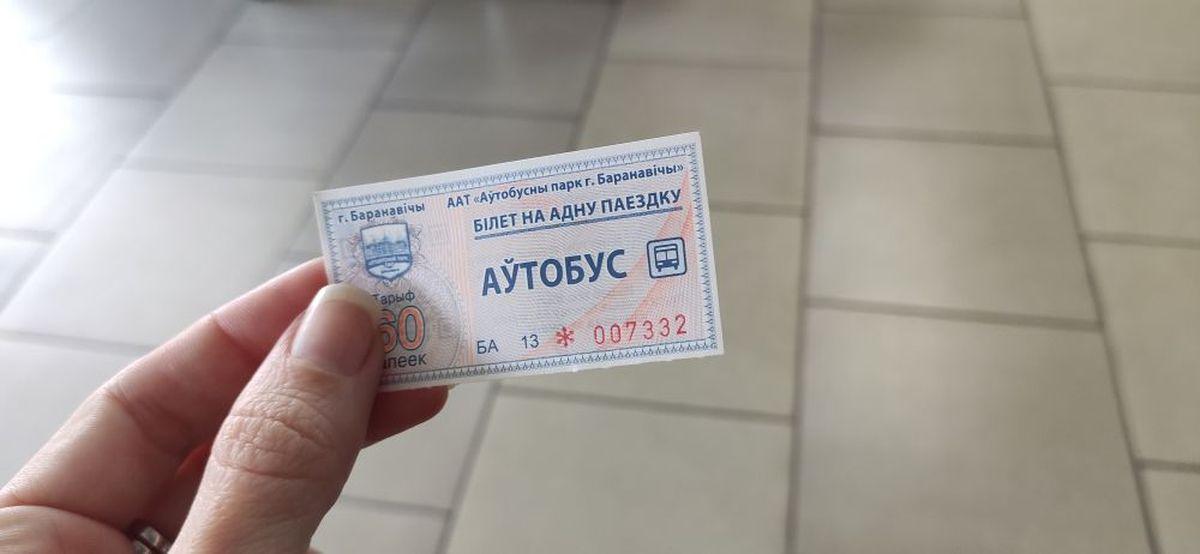 Новые талоны на автобус с QR-кодом появились в Барановичах. Что это значит?