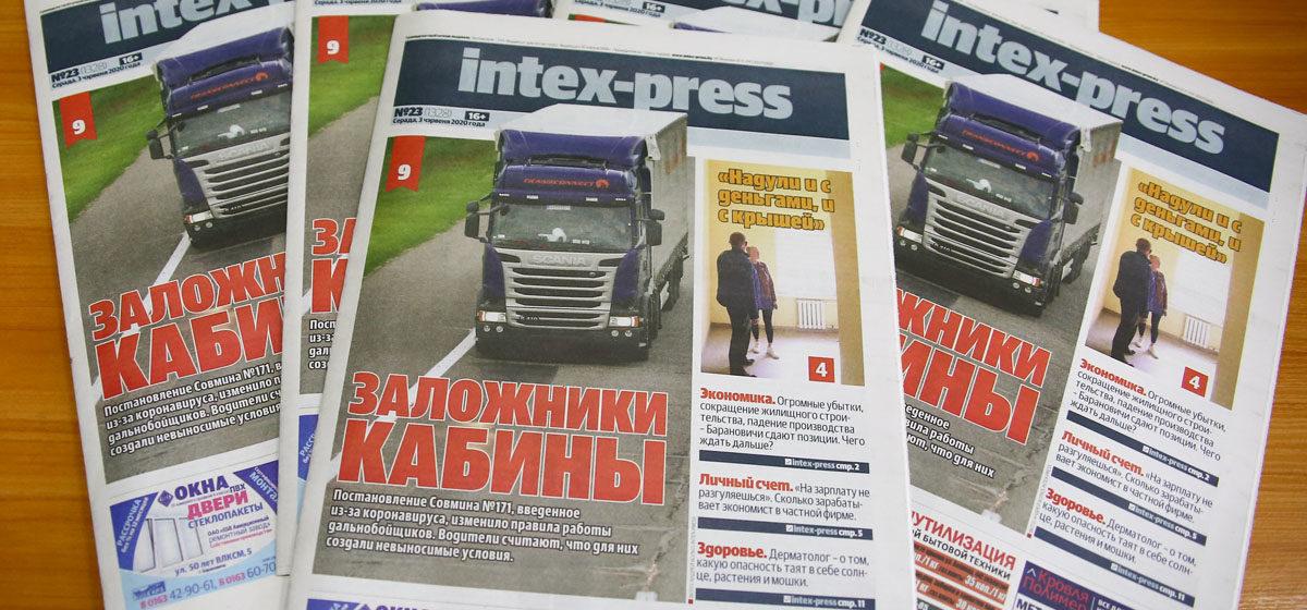 Что почитать в свежем номере Intex-press