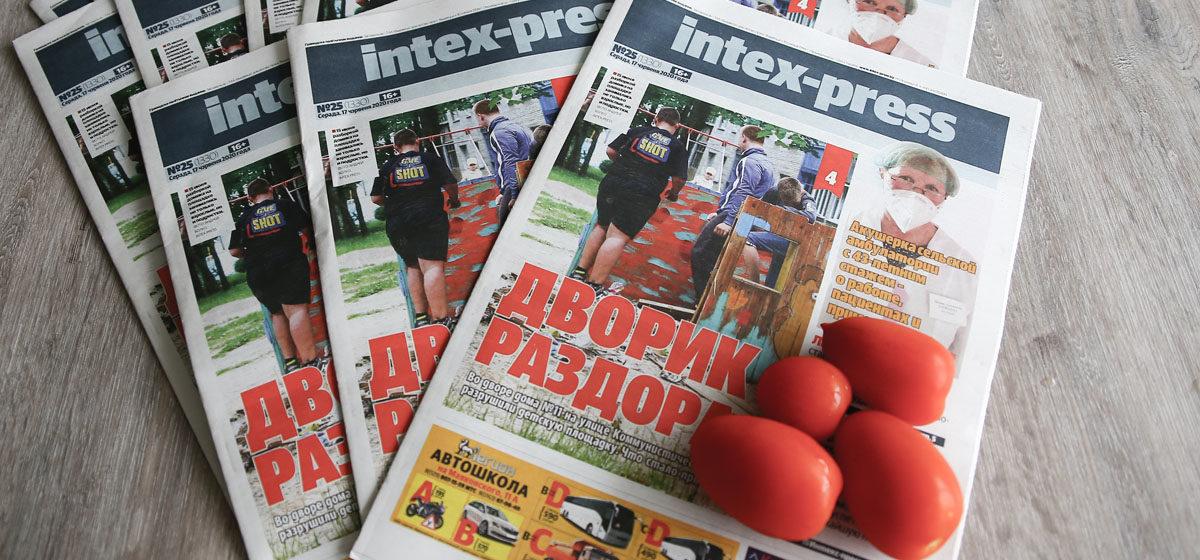 Анонс свежего номера Intex-press. Читайте, почему вы должны купить эту газету