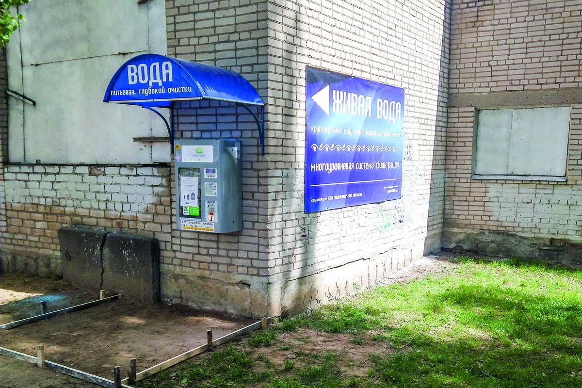 ул. 50 лет ВЛКСМ, 14Б.