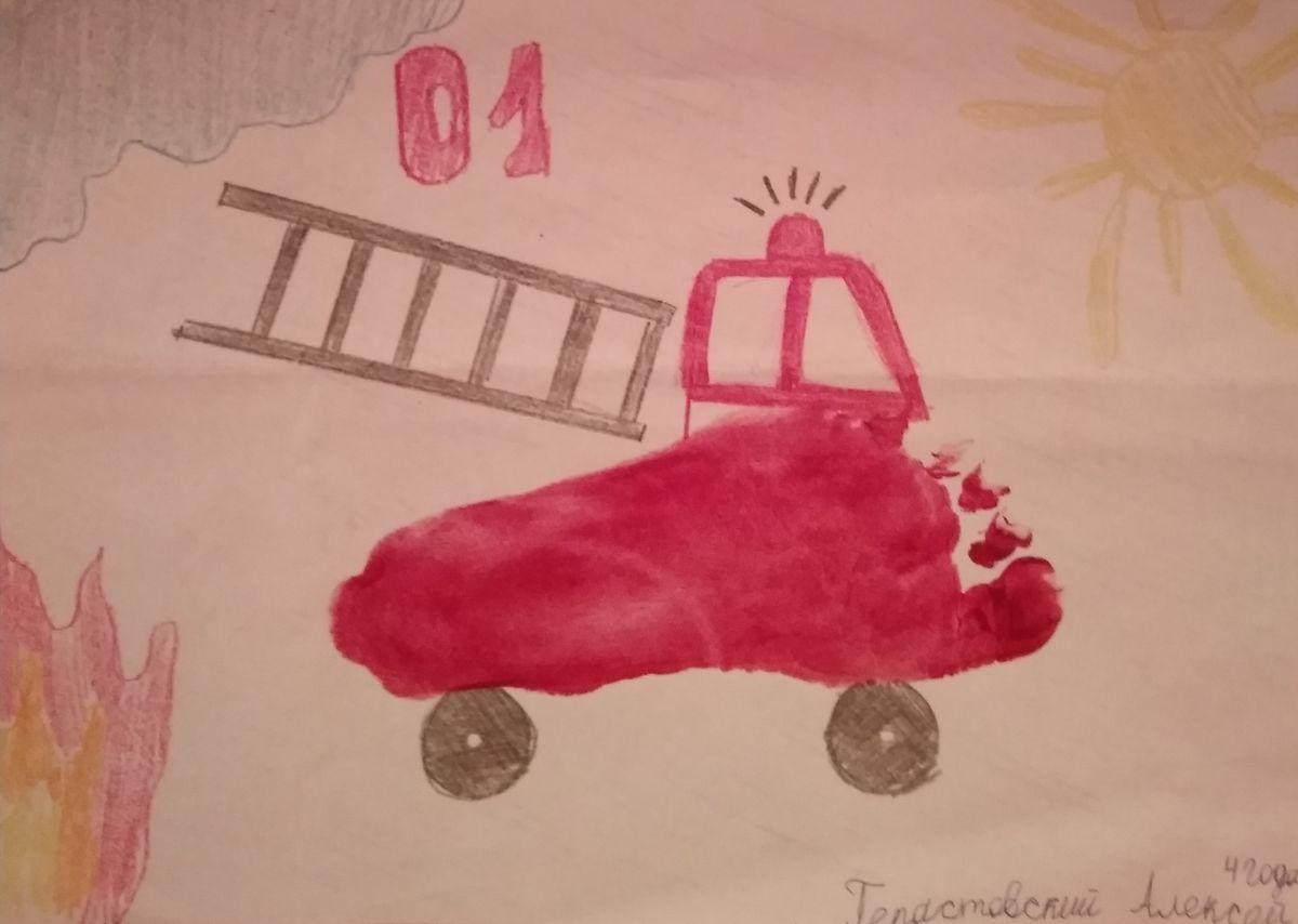 Алексей Герастовский, 4 года