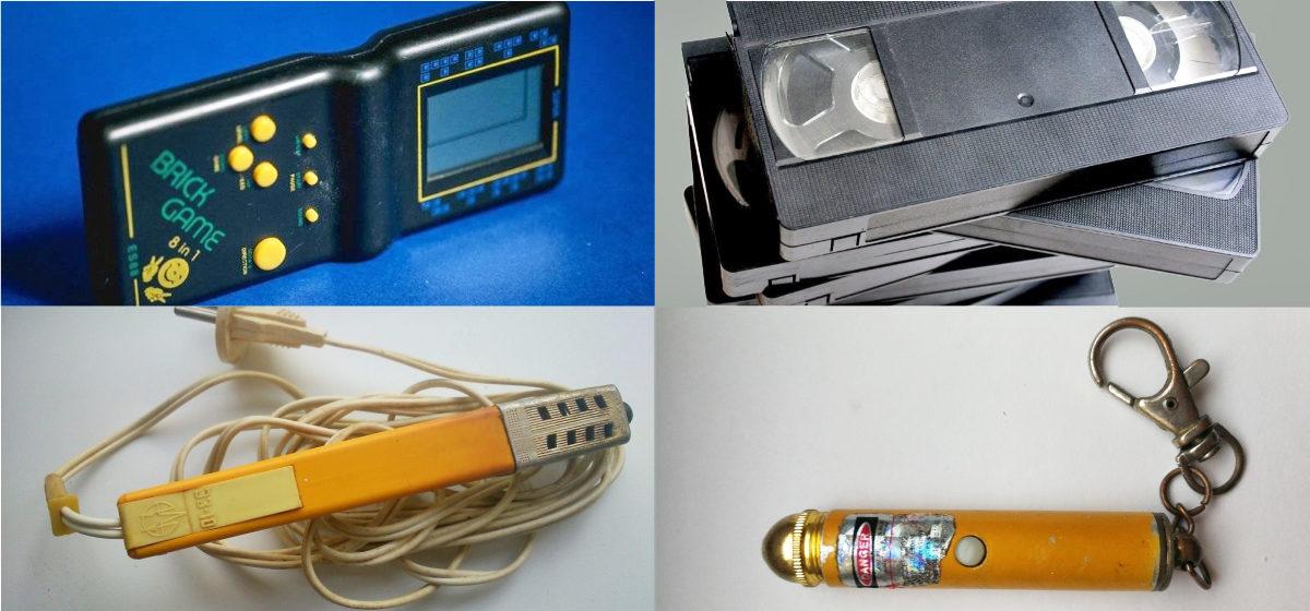 Тест. Узнаете ли вы обыденные вещи из 90-х?