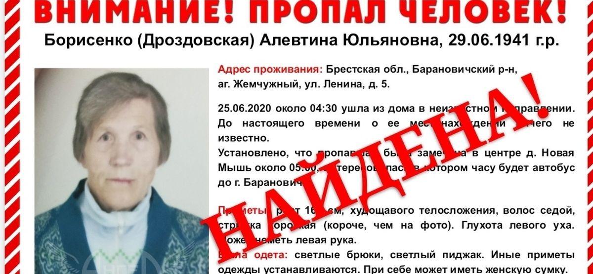Пропавшую 78-летнюю жительницу Барановичского района нашли