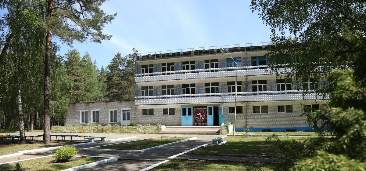 Первая смена в детских оздоровительных лагерях Барановичского региона из-за коронавируса начнется позже, чем планировалось