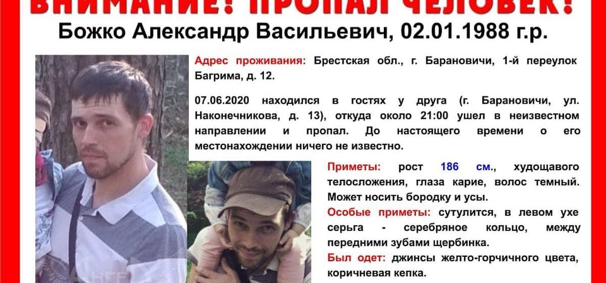 В Барановичах ищут молодого мужчину. Он ушел из гостей и пропал