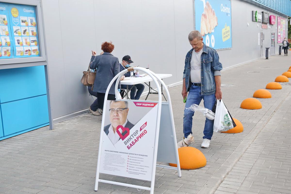 """Пикет в Южном микрорайоне у магазина """"Санта"""". Фото: Андрей БОЛКО"""