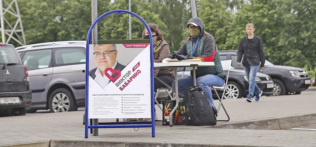 Названы три места в Барановичах, где можно будет вести предвыборную агитацию