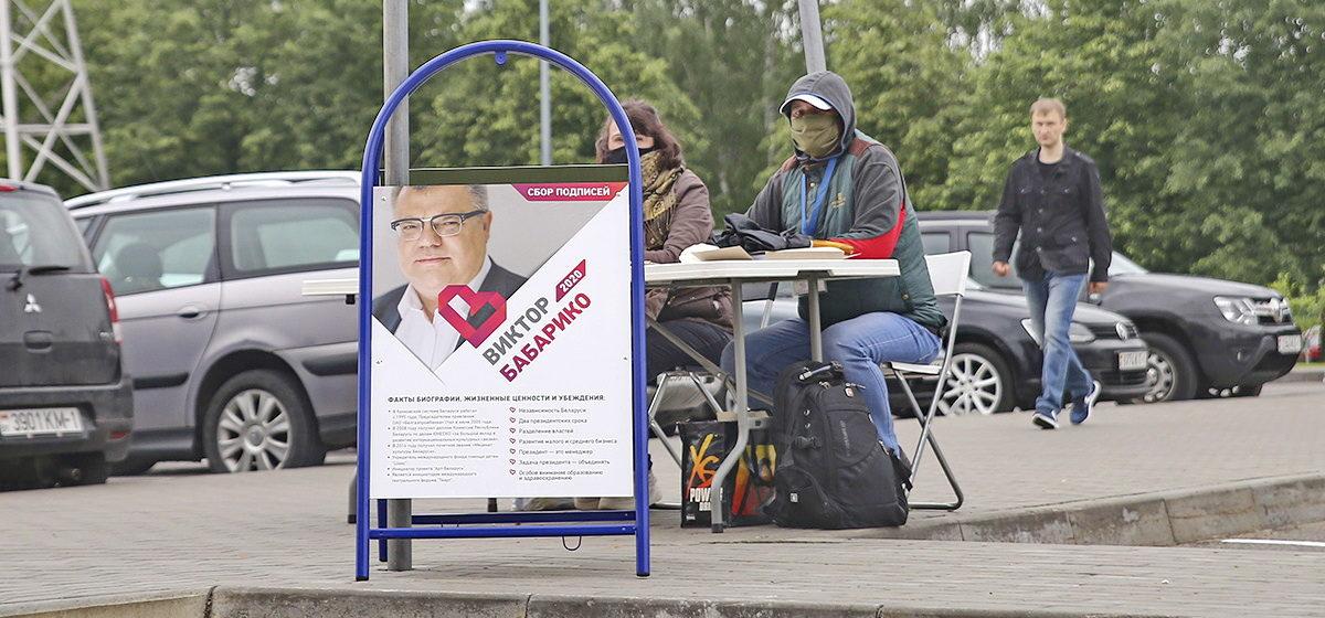 Десятки пикетов в поддержку Виктора Бабарико прошли в Барановичах