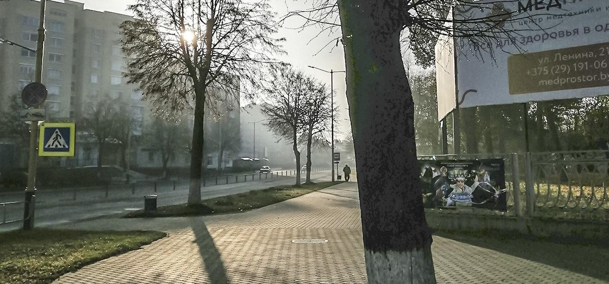 Участок улицы Ленина на несколько дней перекроют в Барановичах