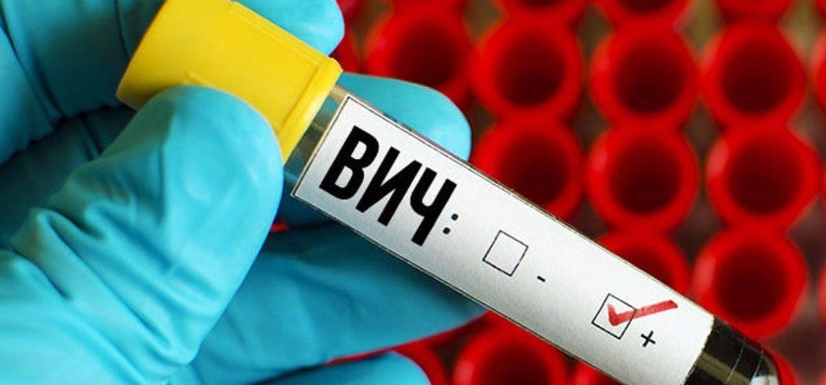 За два месяца ВИЧ-инфекцию выявили у трех жителей Барановичского региона