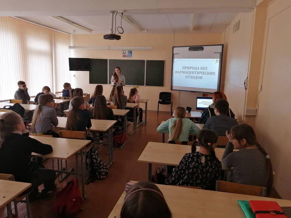 Виктория Калач на встрече с учащимися СШ №18 г. Барановичи в феврале 2020 года. Фото: Центр экологического и социального развития