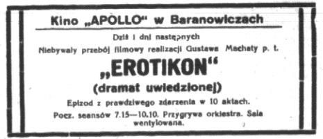 """Абвестка пра паказ фільма """"Erotikon"""" у газеце Życie Nowogrodzkie ад 28.06.1930."""