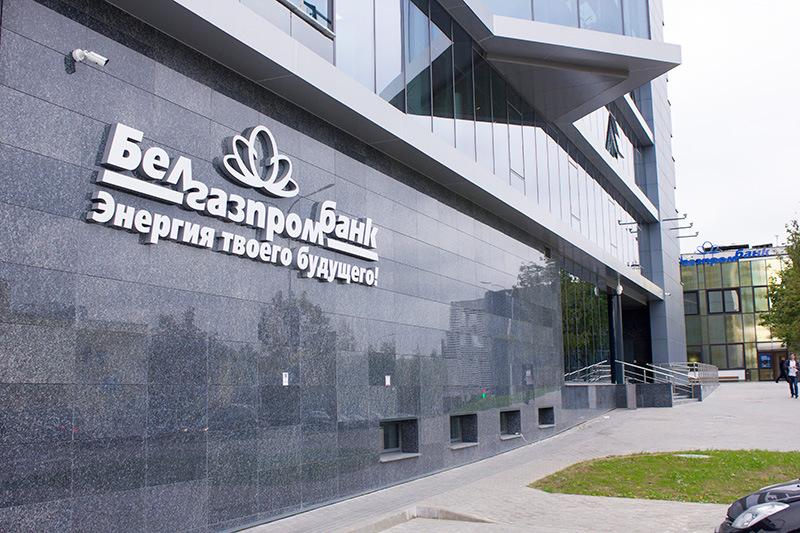 Политолог: реакция Газпрома оказалась не та, которой ждали в Минске