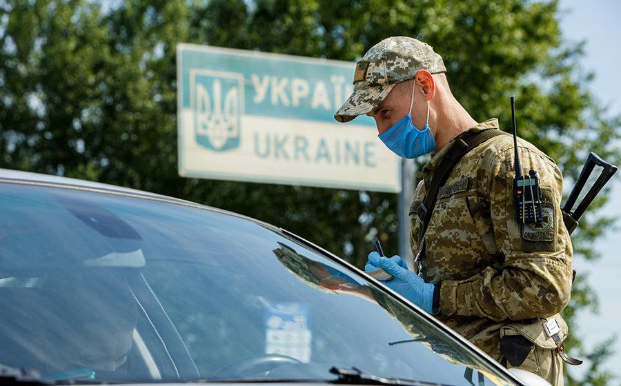 Какую страховку теперь оформлять, чтобы въехать в Украину