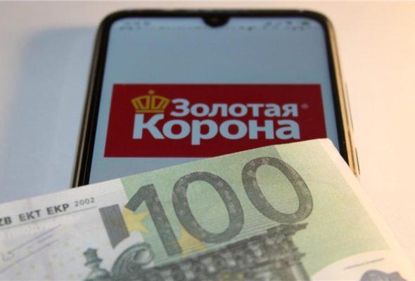 Как отправить денежный перевод из Беларуси