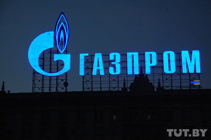 Российский Газпромбанк и «Газпром» назвали действия Нацбанка Беларуси в отношении Белгазпромбанка незаконными