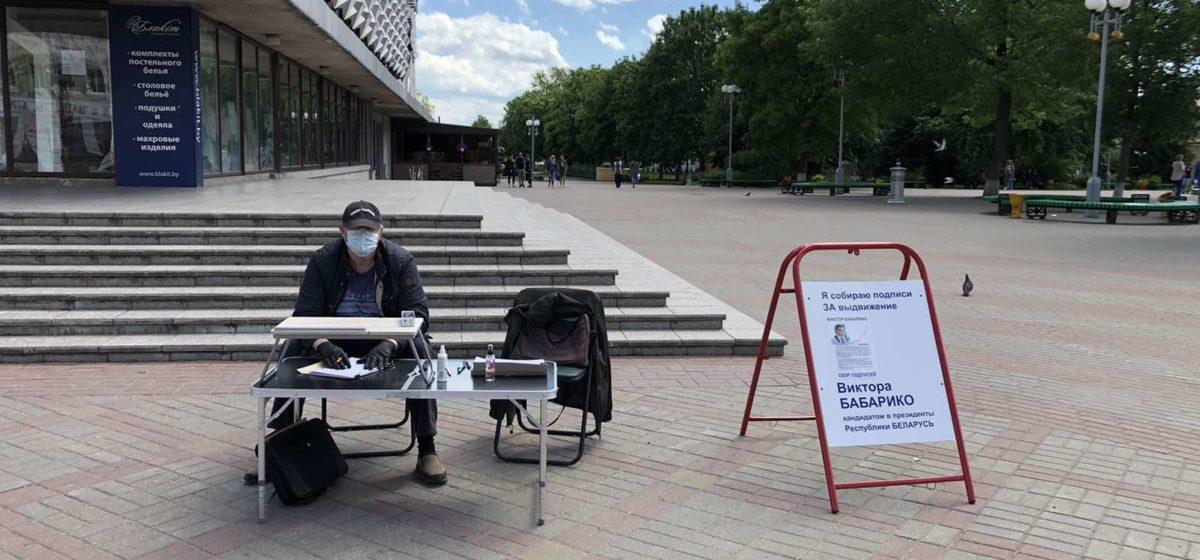 Виктор Бабарико заявил, что уже собрал 100 тысяч подписей