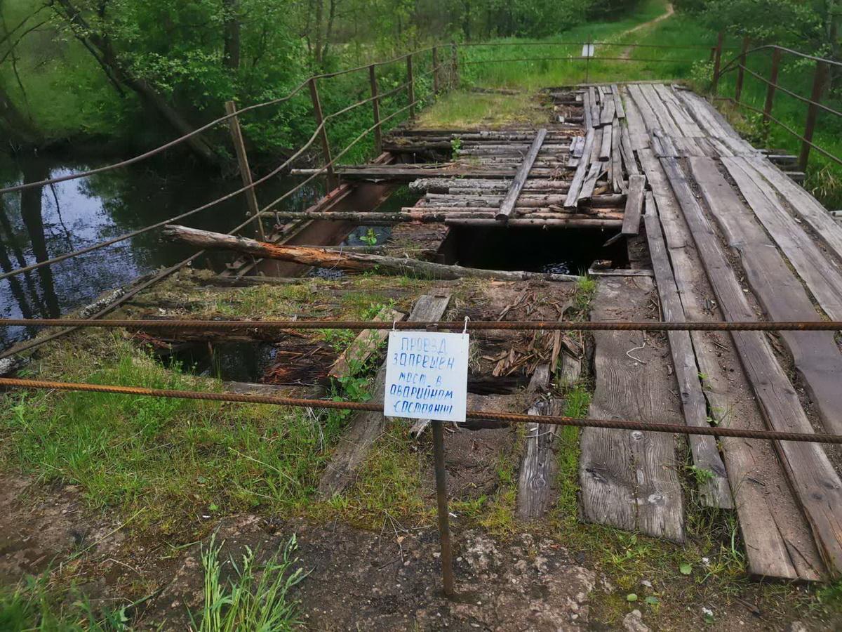 Аварийный мост в д. Ягодная. Фото: Прислано читателем.
