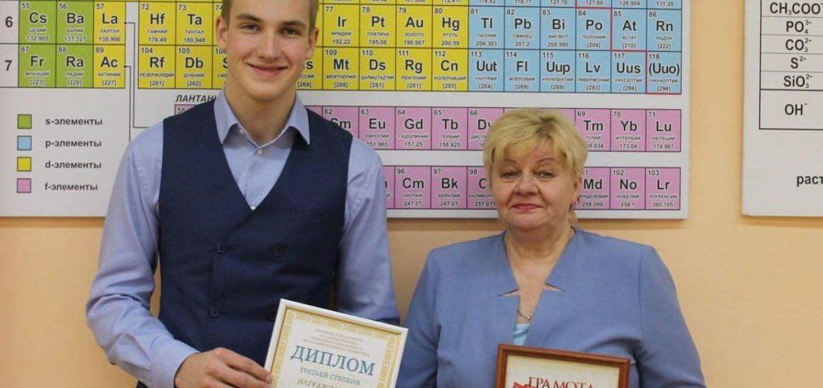Николай Лукашенко вместе со своей учительницей химии Галиной Макаровой после награждения дипломом третьей степени на областной олимпиаде. Фото: o-gorodok.minsk.edu.by