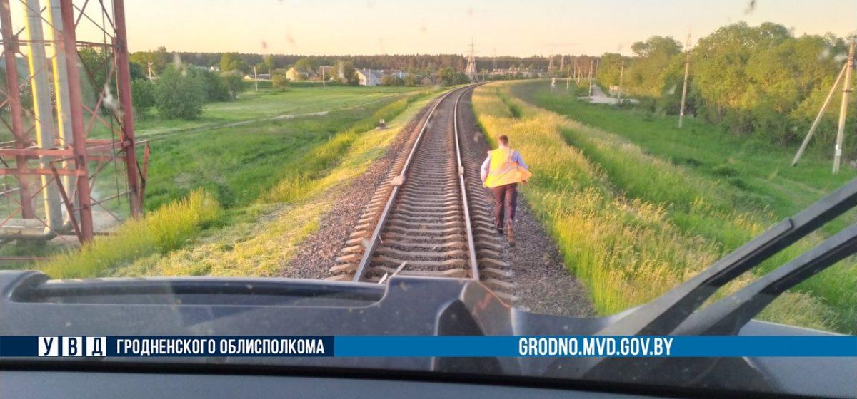 Школьники едва не пустили под откос поезд в Лиде