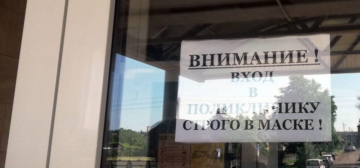 Сколько умерло от коронавируса в Беларуси за неделю