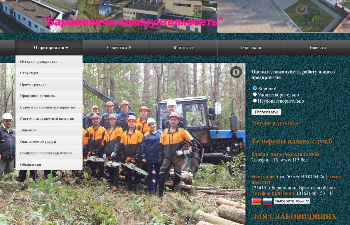 Русскоязычная версия сайта КУПП
