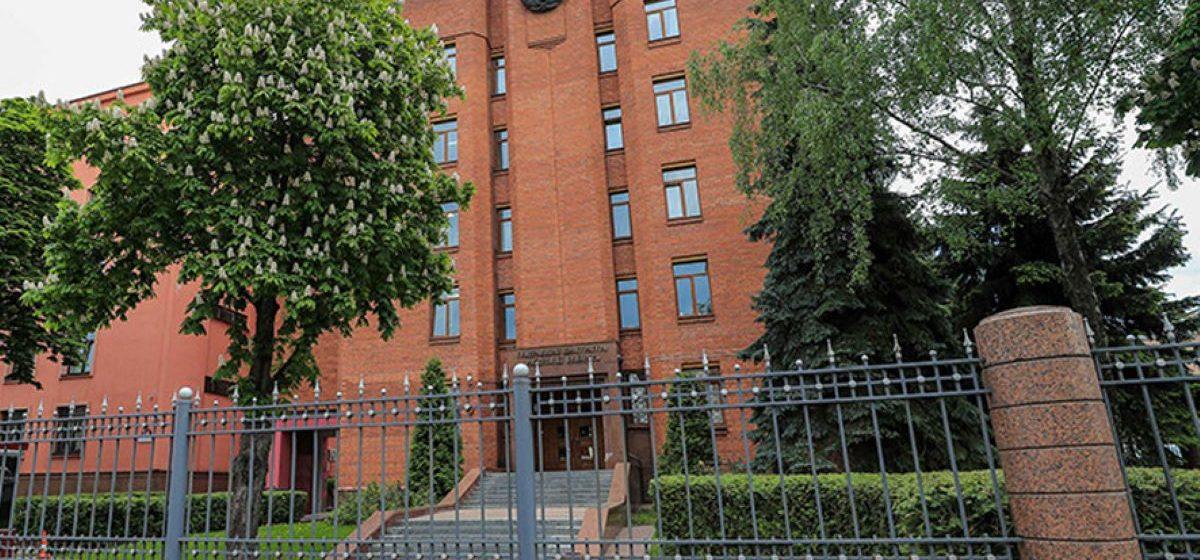 Генпрокуратура призывает не участвовать в забастовке 3 августа