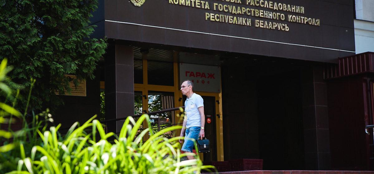 «По делу Белгазпромбанка». Силовики задержали бывшего директора ДФР, который стал банкиром